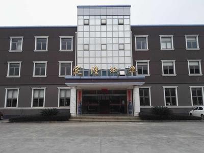 上海区总部