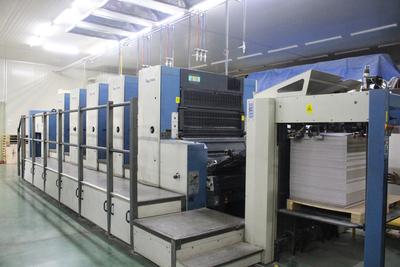 德国高宝彩色印刷机