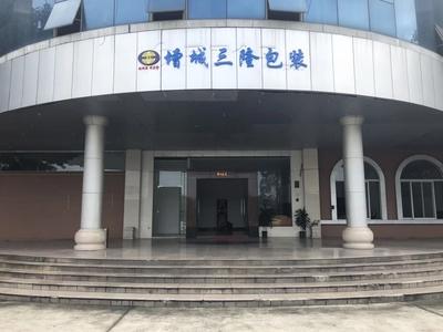 广州增城bg视讯app包装